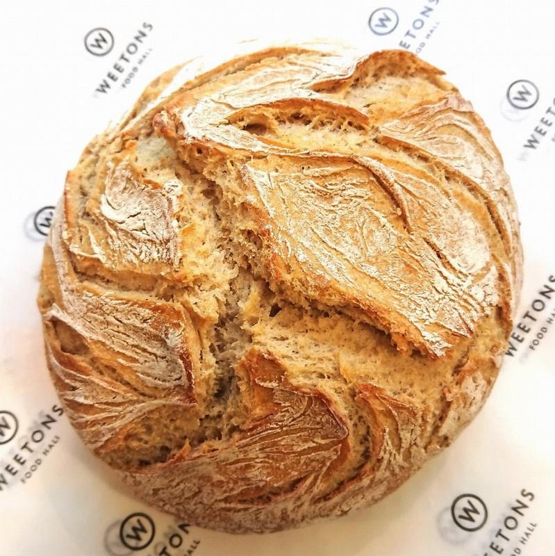 Bread - Hungarian Caraway Seed Loaf