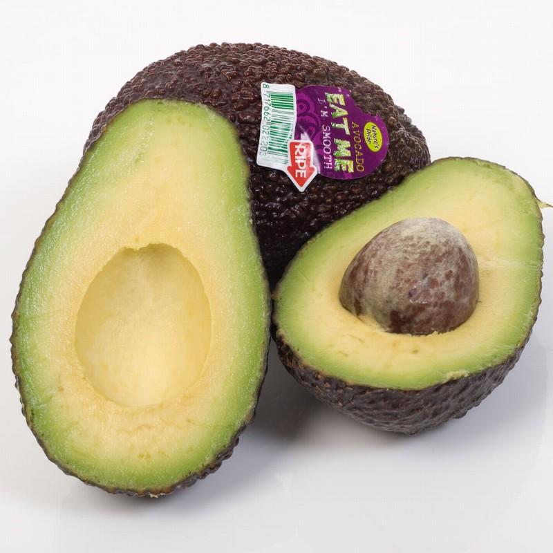 Avocado Ripe